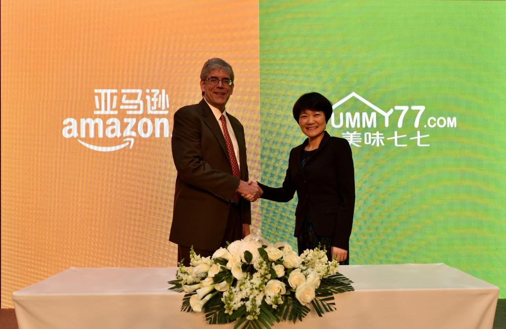 亚马逊宣布投资国内领先生鲜电商上海美味七七-1024x665