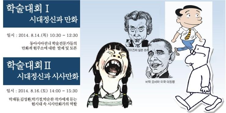 스페셜_학술수정