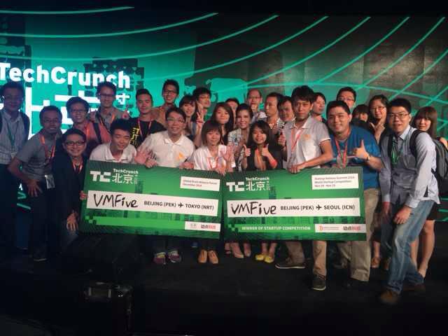 VMFive wins the Techcrunch Beijing