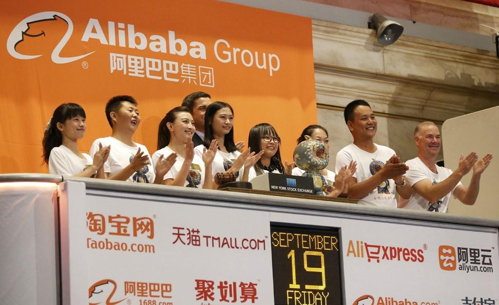 alibaba_IPO_2