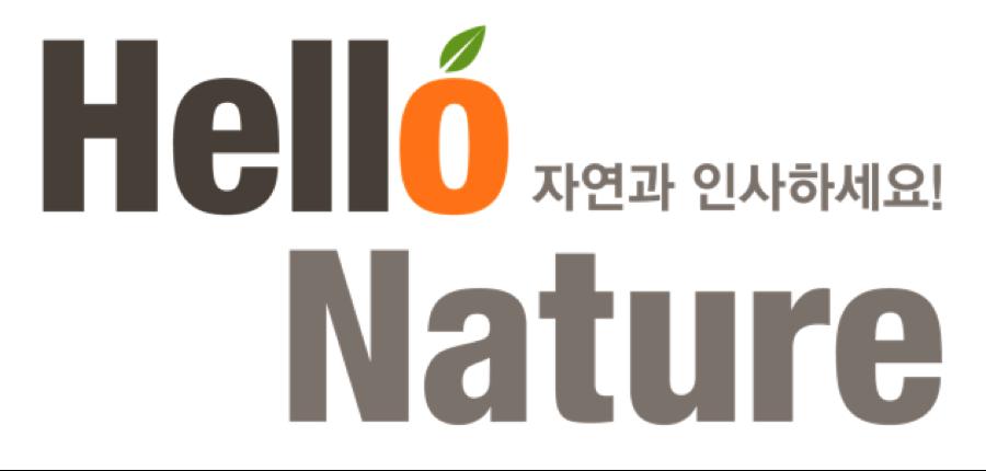 hello-nature