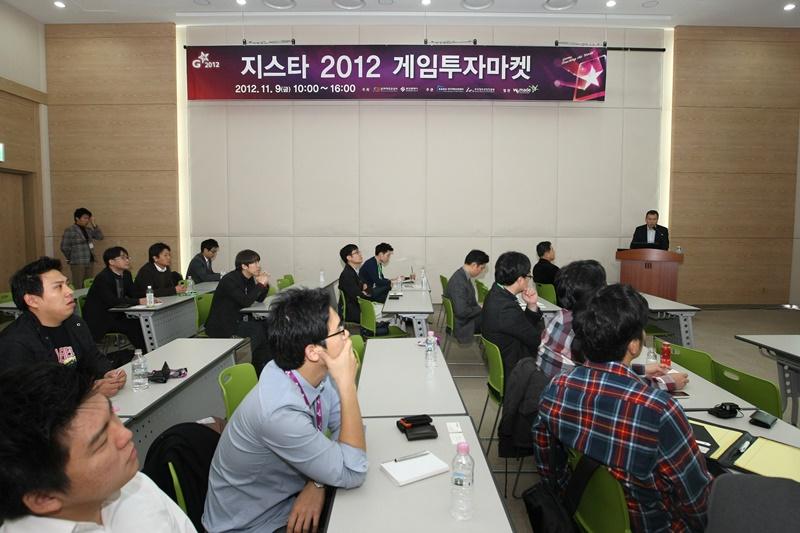 20121109/G-STAR 2012/Áö½ºÅ¸ ÅõÀÚ¸¶ÄÏ/BEXCO Á¦2Àü½ÃÀå 121/PHOTOLUDENS