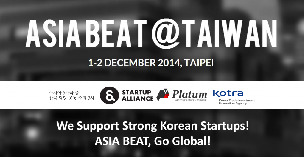 AsiaBeatEvent