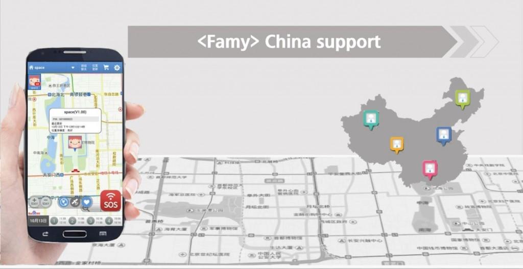 Famy_china