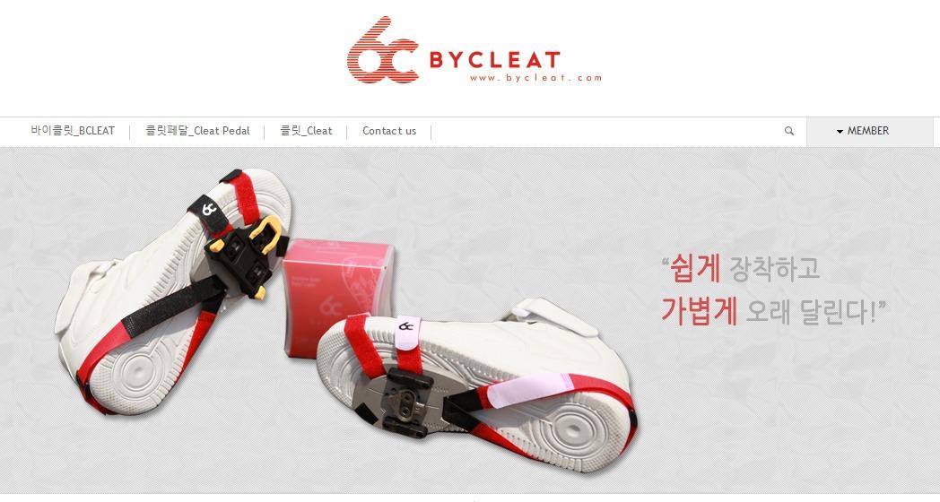 자전거신발 cycling shoes  없이 클릿페달 Cleat Pedal  사용가능