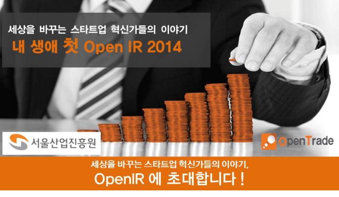 openir