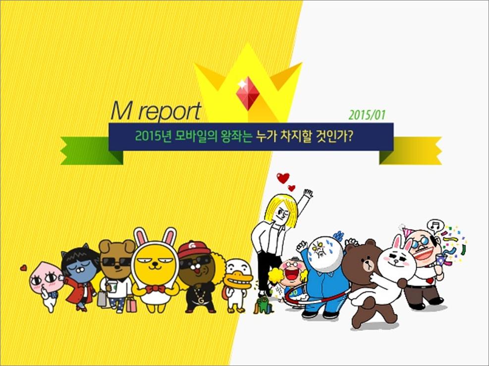 M_report_201501