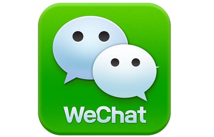 중국의 대표 메신저 위챗(WeChat)