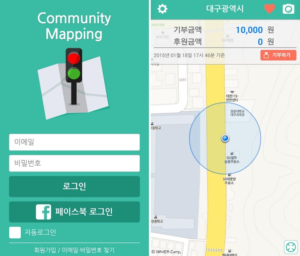 Home Design Story On The App Store: 소니스트, 시각장애인을 위한 길찾기 앱 커뮤니티 맵핑 출시
