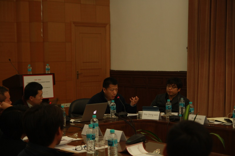 panel discussion_Richard Gu.jpg