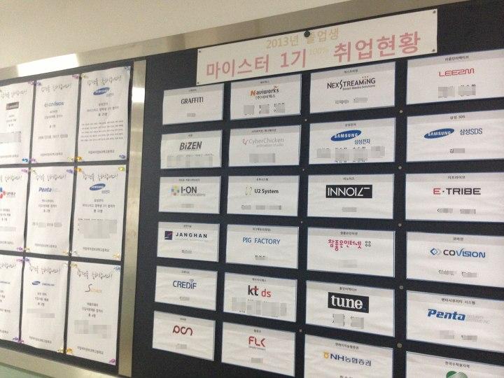 소프트웨어 분야 최초 마이스터고 '대덕SW마이스터고' 개교
