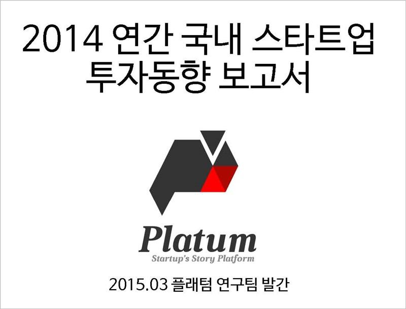 platum
