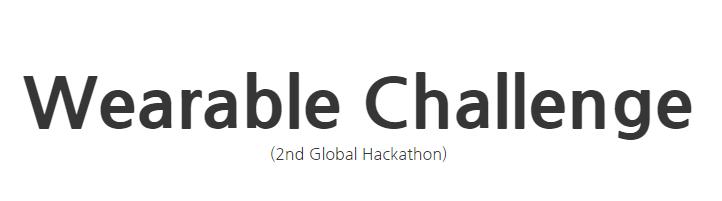Global Hackathon_Wearable Challenge   AppCenter