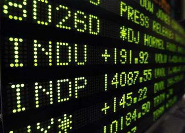 stocks_board