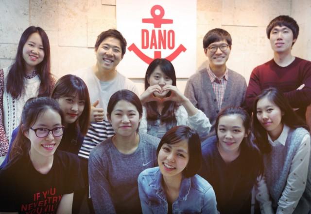 다노 단체사진