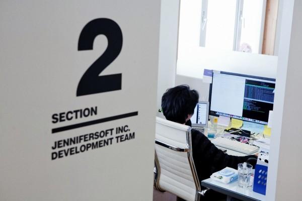 [굿잡이좋소#9]개인의 삶과 일의 균형을 중요시하는 회사, '제니퍼소프트'