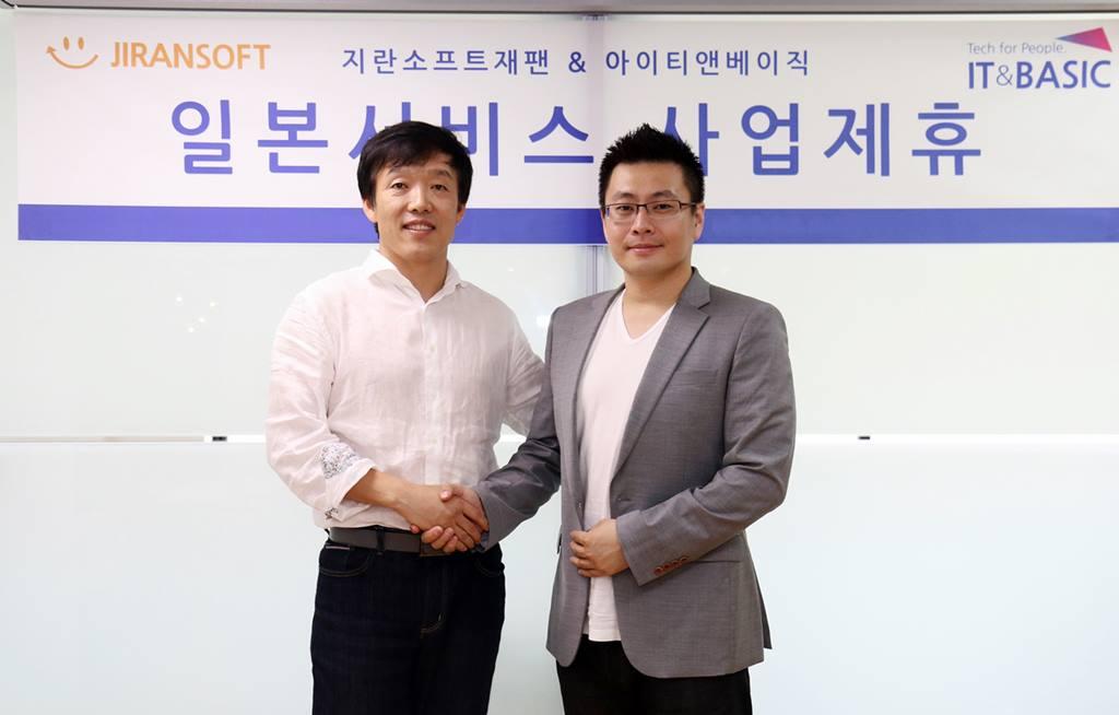 지란소프트 재팬 오치영 대표(좌)와 아이티앤베이직 민경욱 대표이사(우)