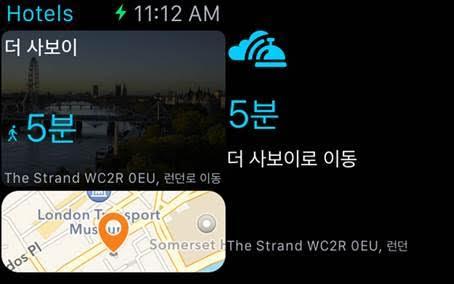 손목 위 가이드, 여행관련 애플워치 앱 4선 - 'Startup's Story Platform'