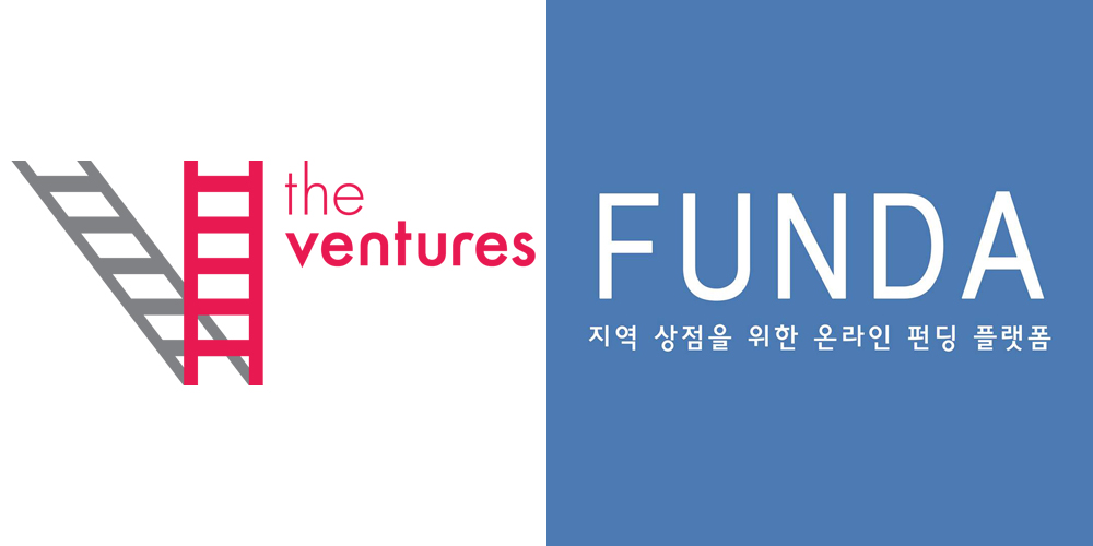 20150709_더벤처스, 크라우드 펀딩 플랫폼 '펀다'에 투자_1_로고