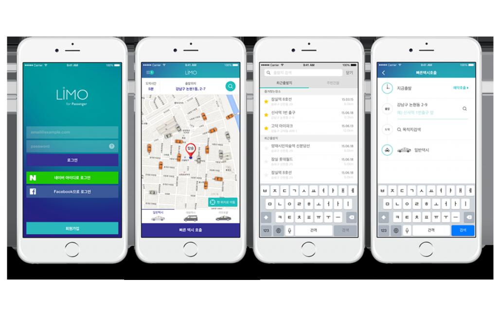 limo app