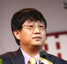 tong-chen