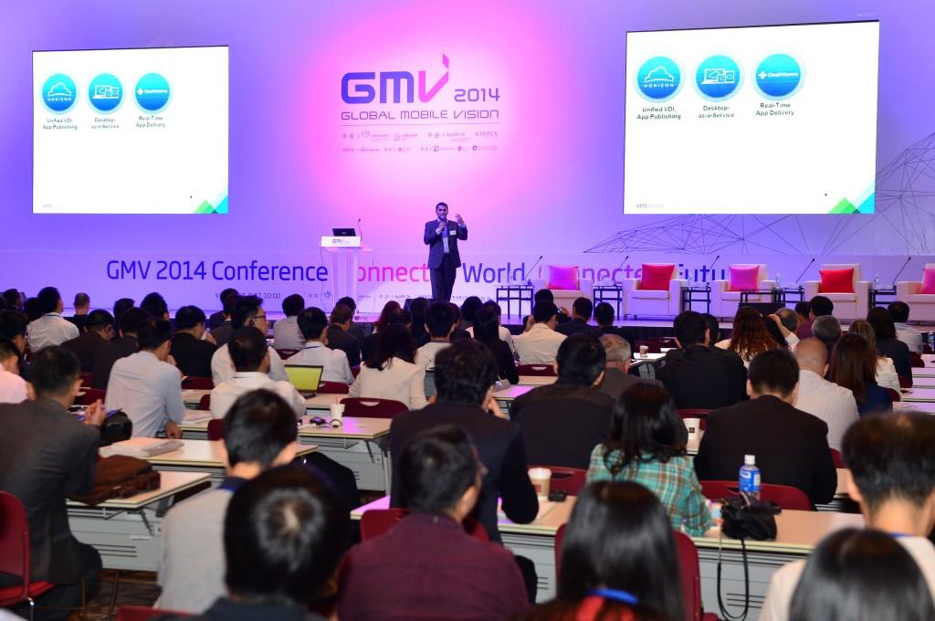 GMV 2014 컨퍼런스 현장