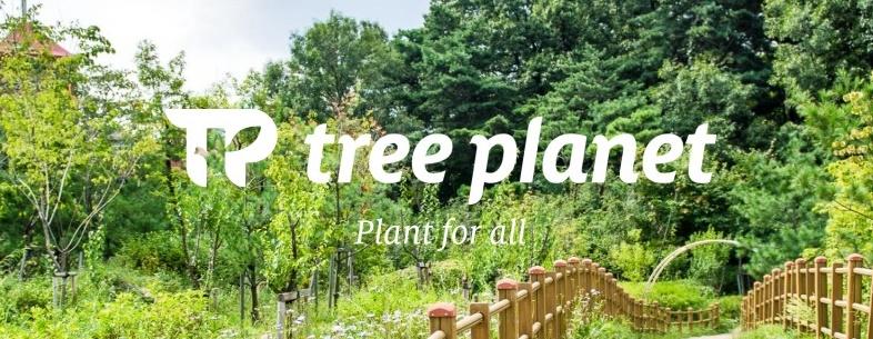 www.treepla.net introduction TP_Introduction_201501.pdf