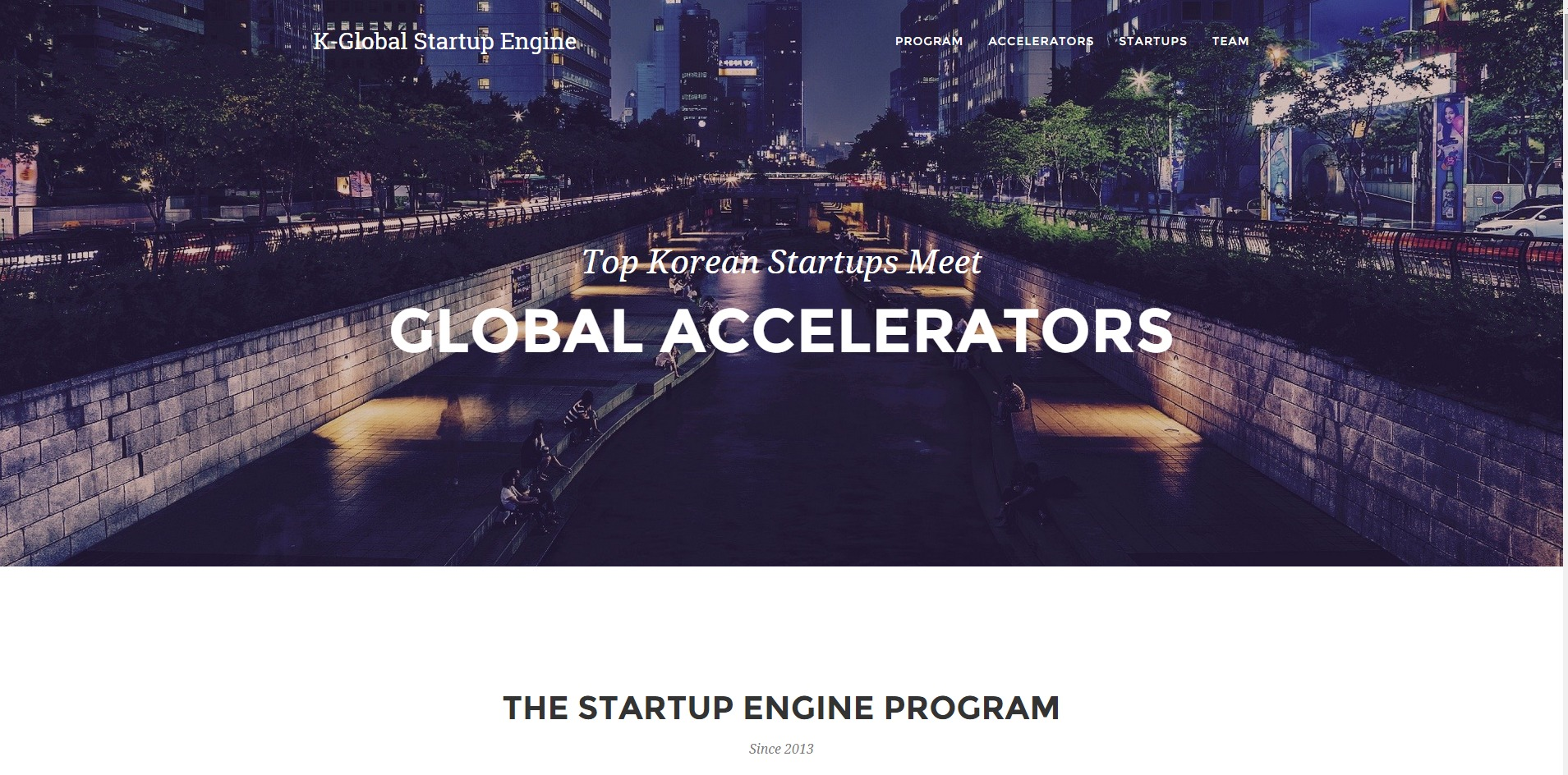 K Global Startup Engine