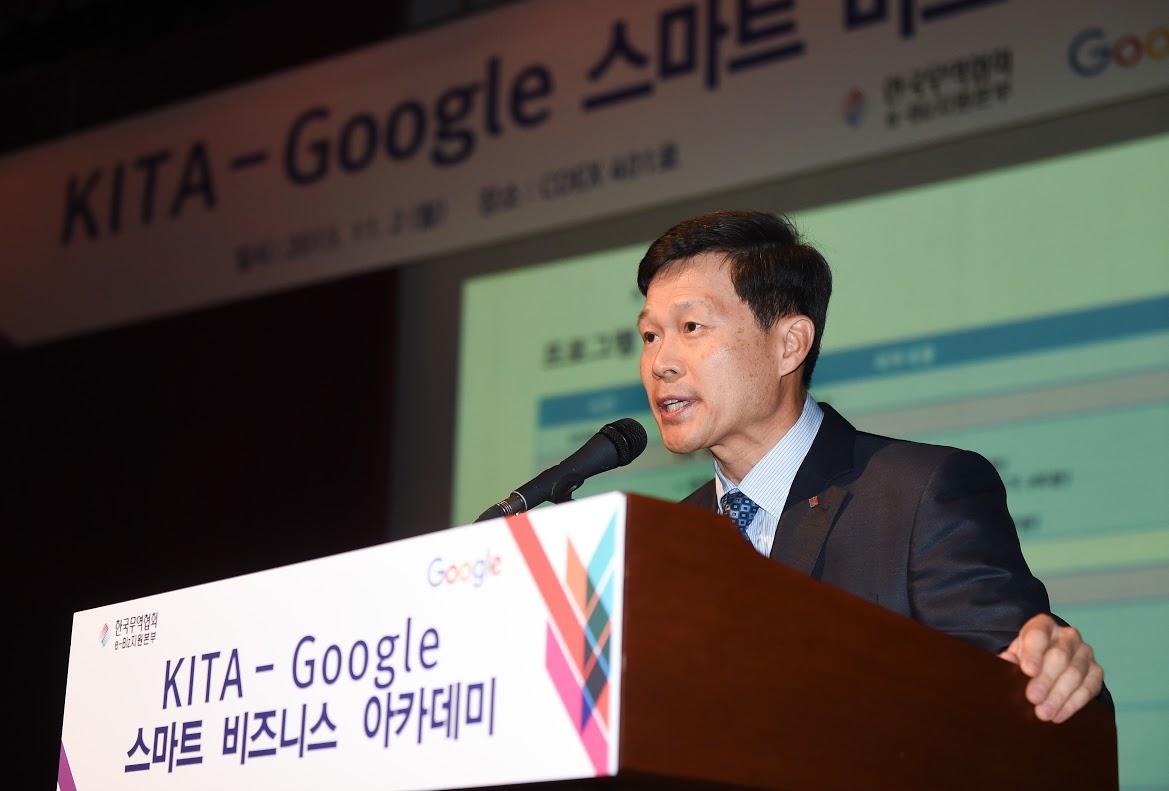구글(Google)의 최신 기술이 무역업계와 만나면? - 'Startup's Story Platform'