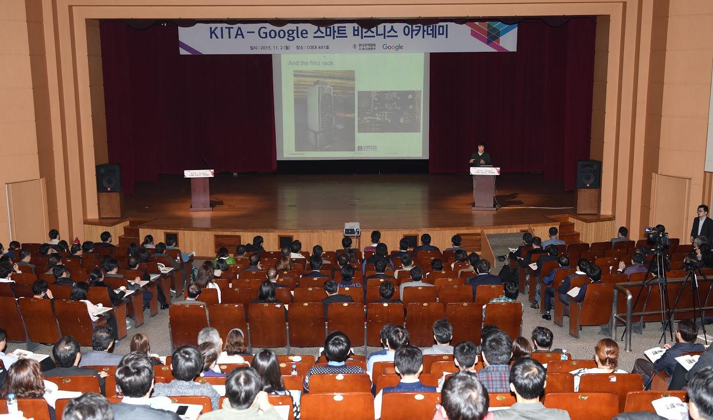 2015-11-02 KITA-Google