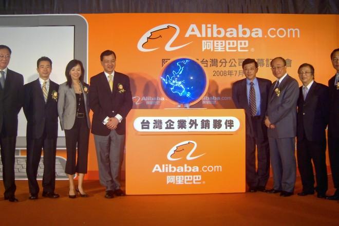 Alibaba_Corp._Taiwan_Grand_Opening-660x440