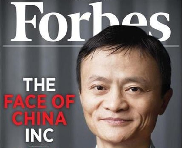 Дже Ма Jack Ma Forbes photo