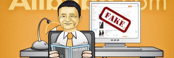 Alibaba Modifies Its Fake Goods Procedure