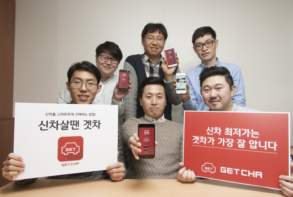 GETCHA_team