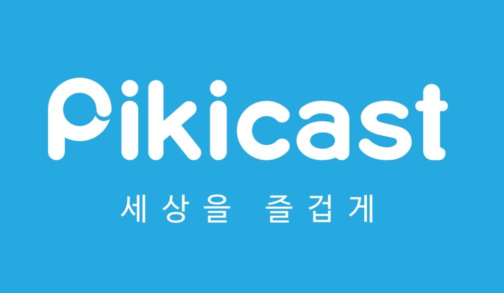 pikicast-1