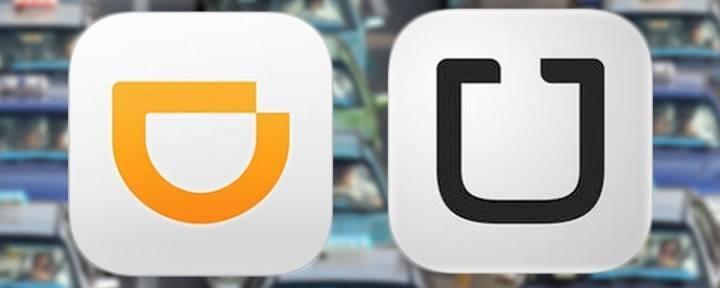 uber-kuaidi-logo-720x288