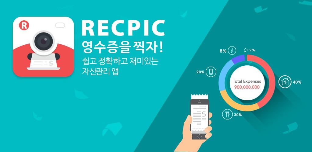 recpic