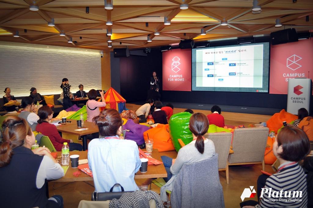 구글 스타트업 캠퍼스, 부모들의 창업 지원하는 '엄마를 위한 캠퍼스' 5기 운영