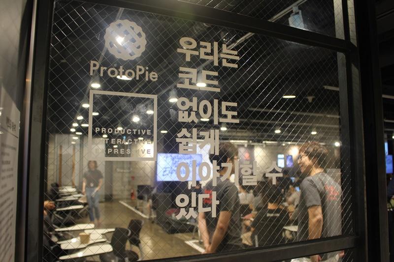 ProtoPie_Launcing_Seoul_1