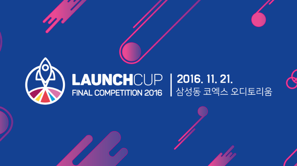 20161108_launchcup