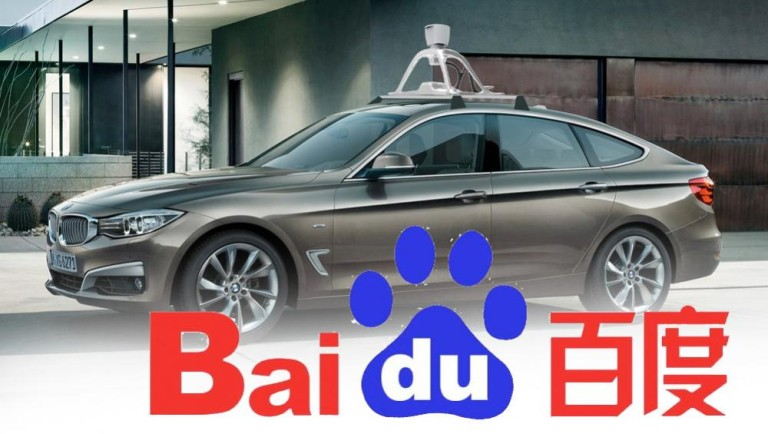 baidu-self-driving-car-768x434