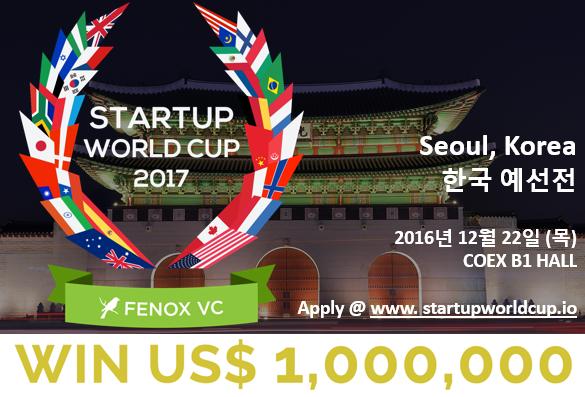 swc-korea-regional-competition