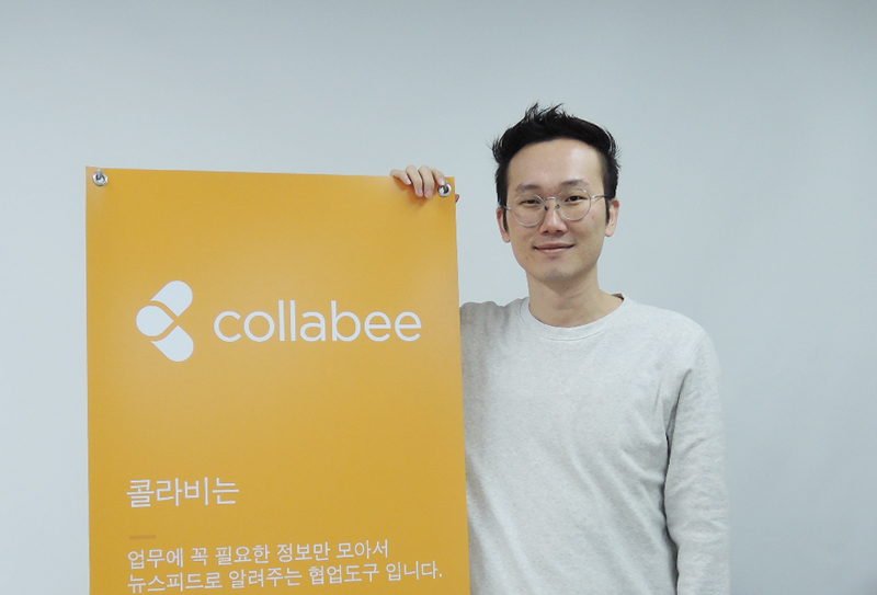 collabee_ceo
