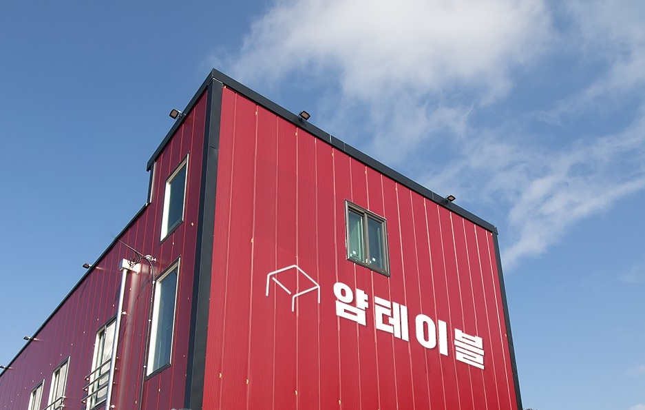 한산도수산 – 노을과봄 합병 … '얌테이블'로 신선식품 시장 도전