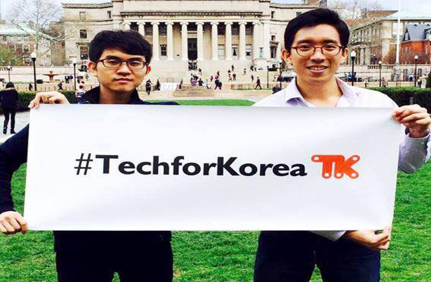 techforkorea