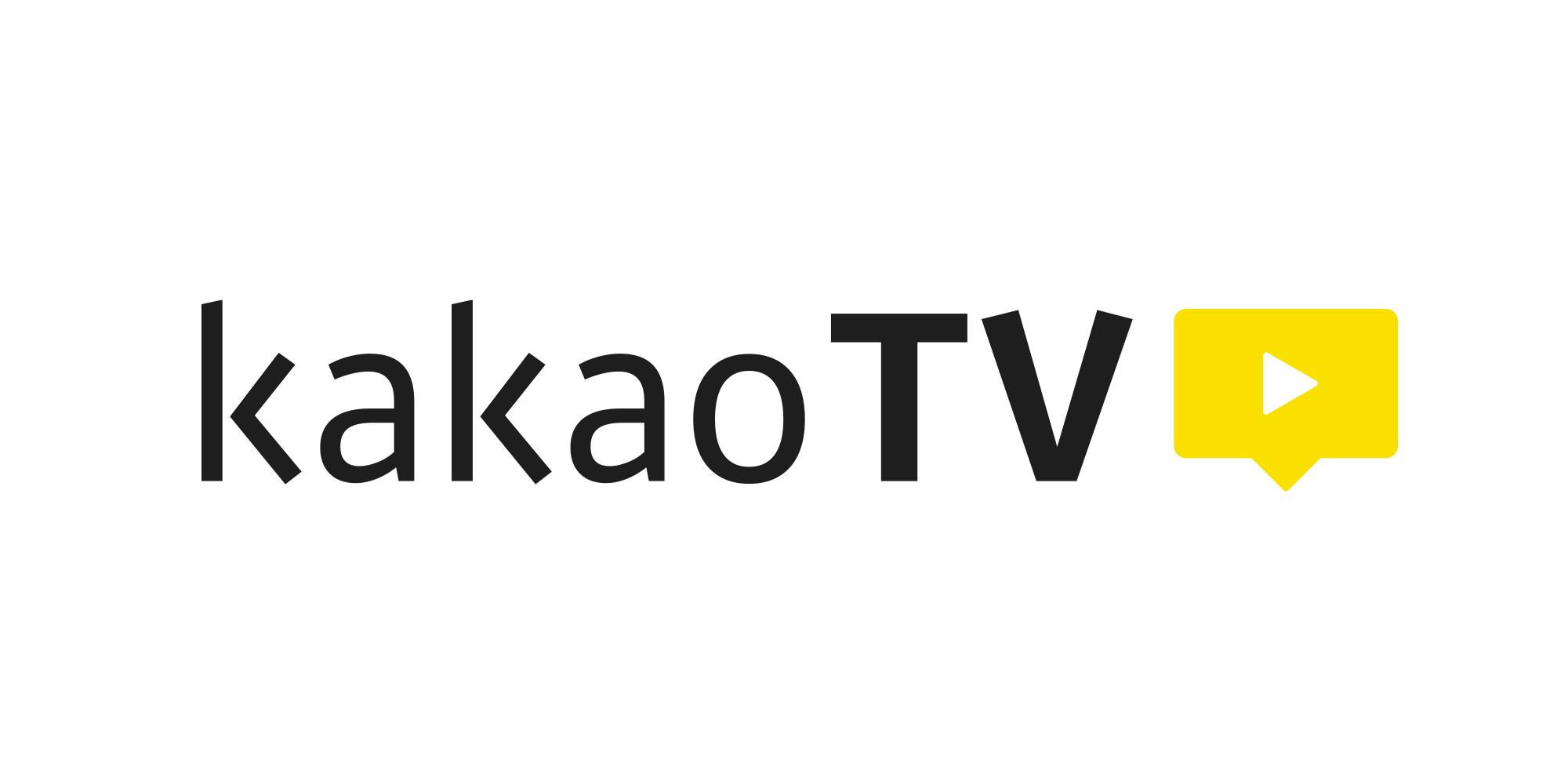 카카오TV_ BI