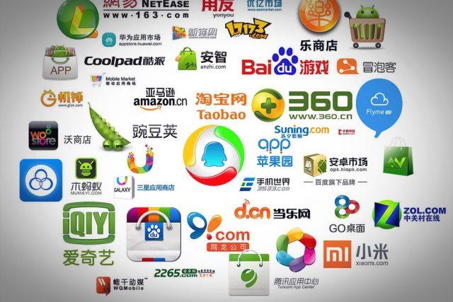 전자상거래, 공유경제, 동영상, 배달 ... 2016년 중국 어플리케이션 순위