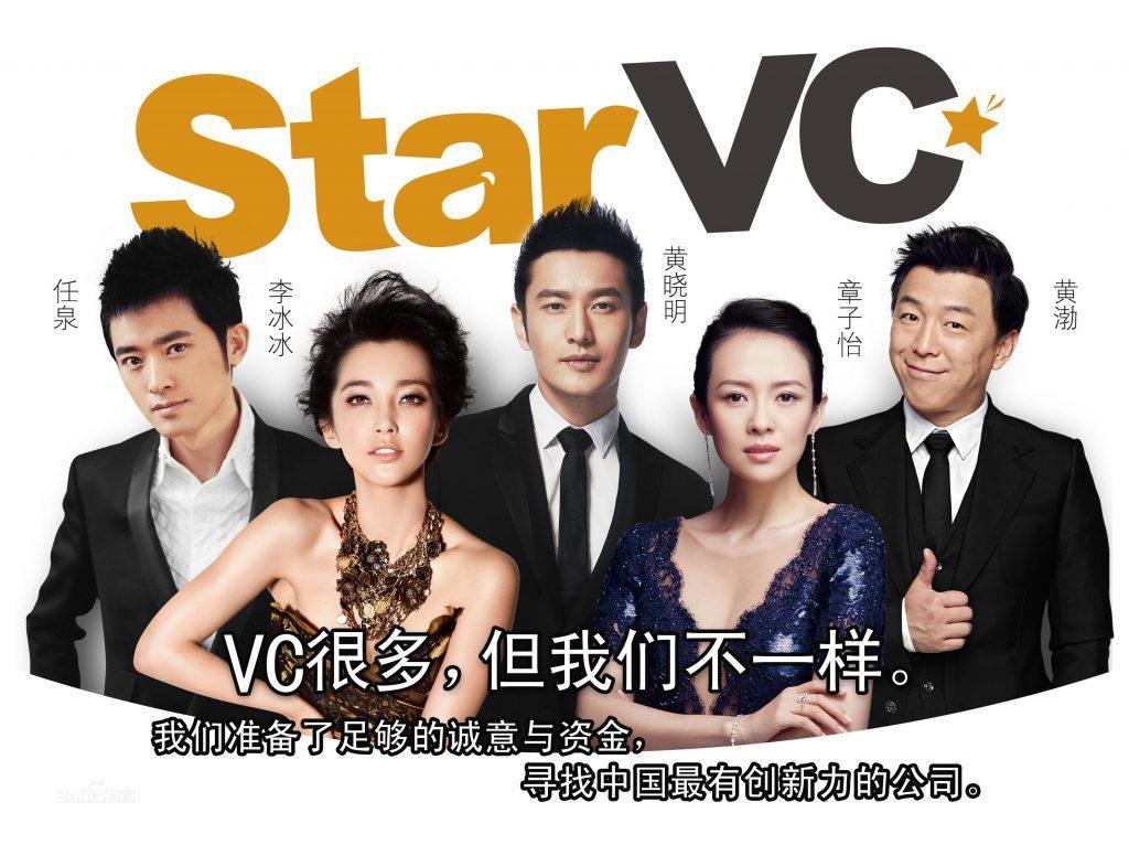 starvc-1024x766