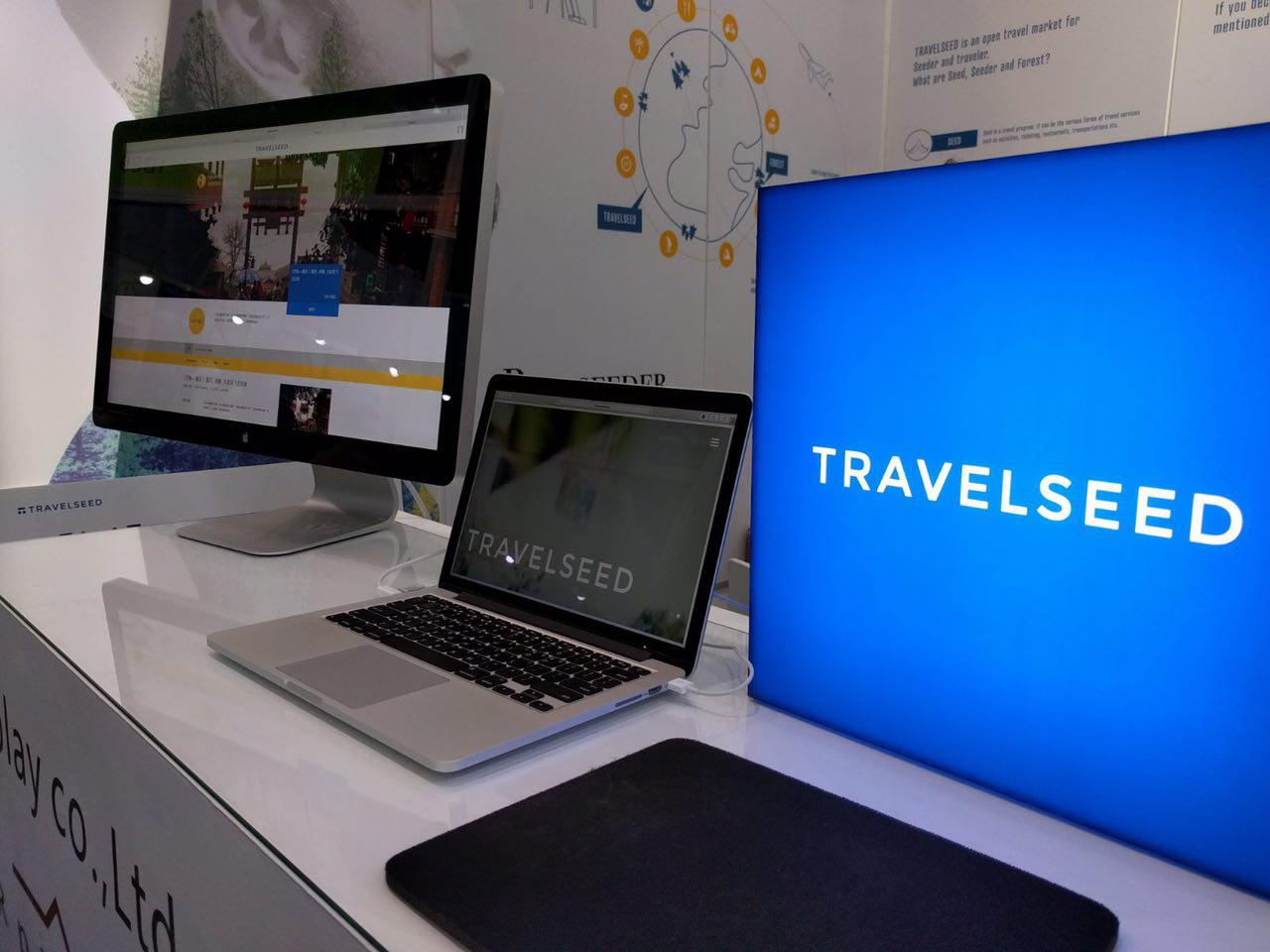 travelseed