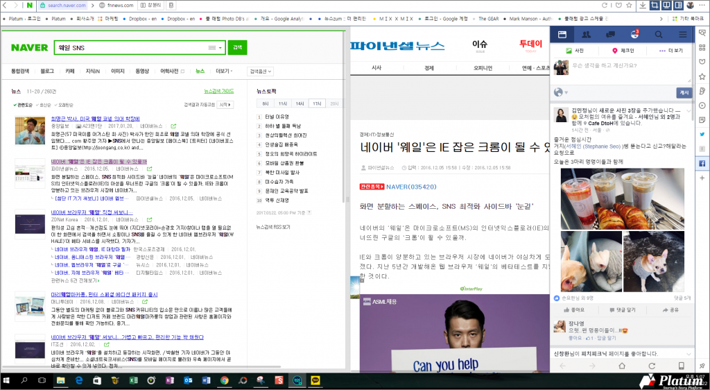 Screenshot 2017-03-22 at 17.07.36